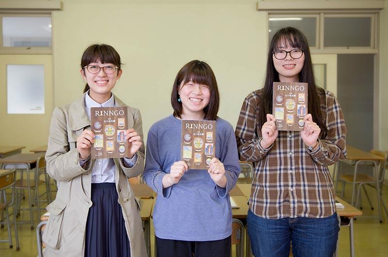 フリーペーパー『RINNGO』最新号の特集内に金沢の坂道を取り上げた経緯を編集部の3人にお聞きしてきた。