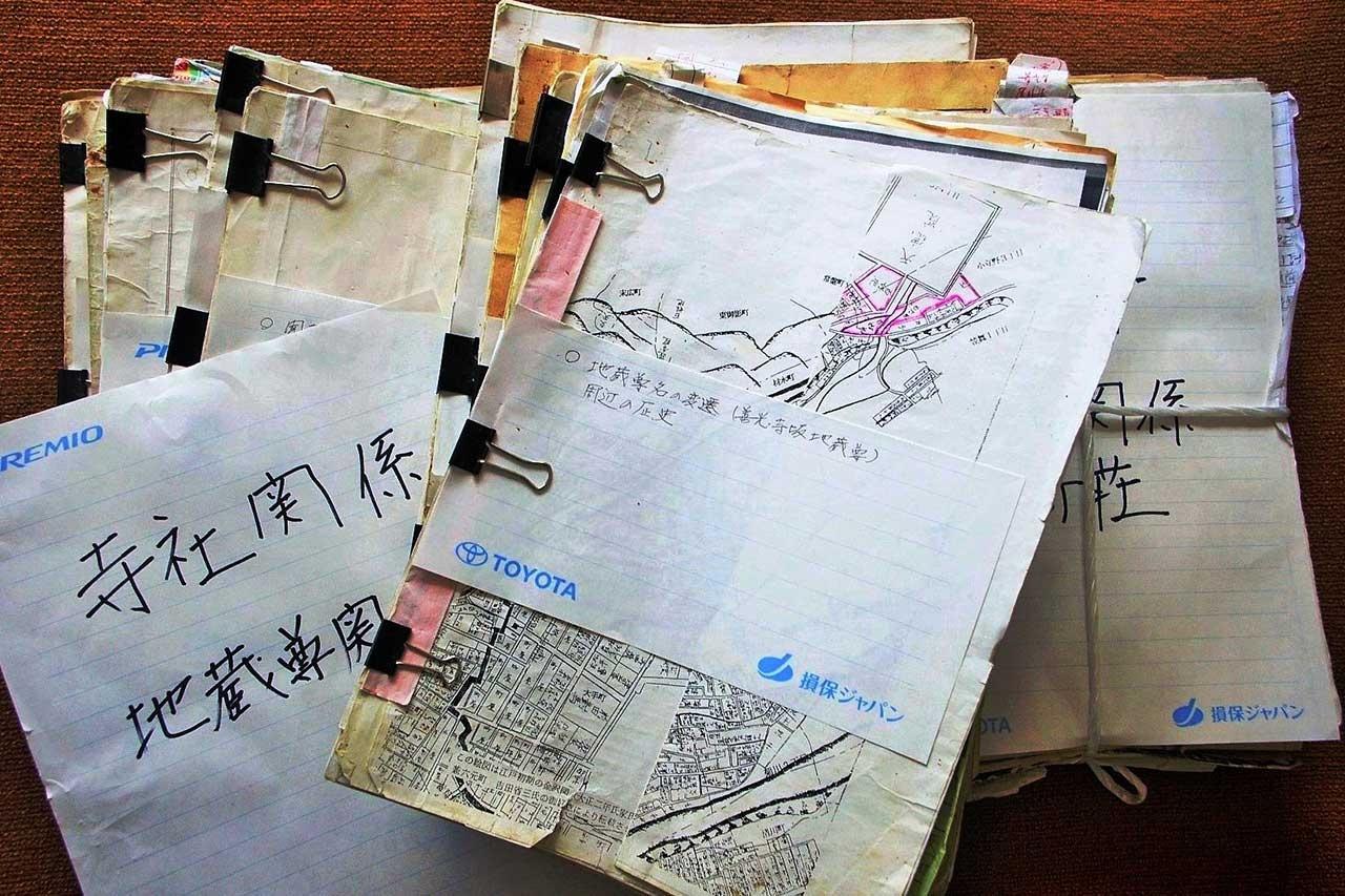 野上さんの著作資料(一部)