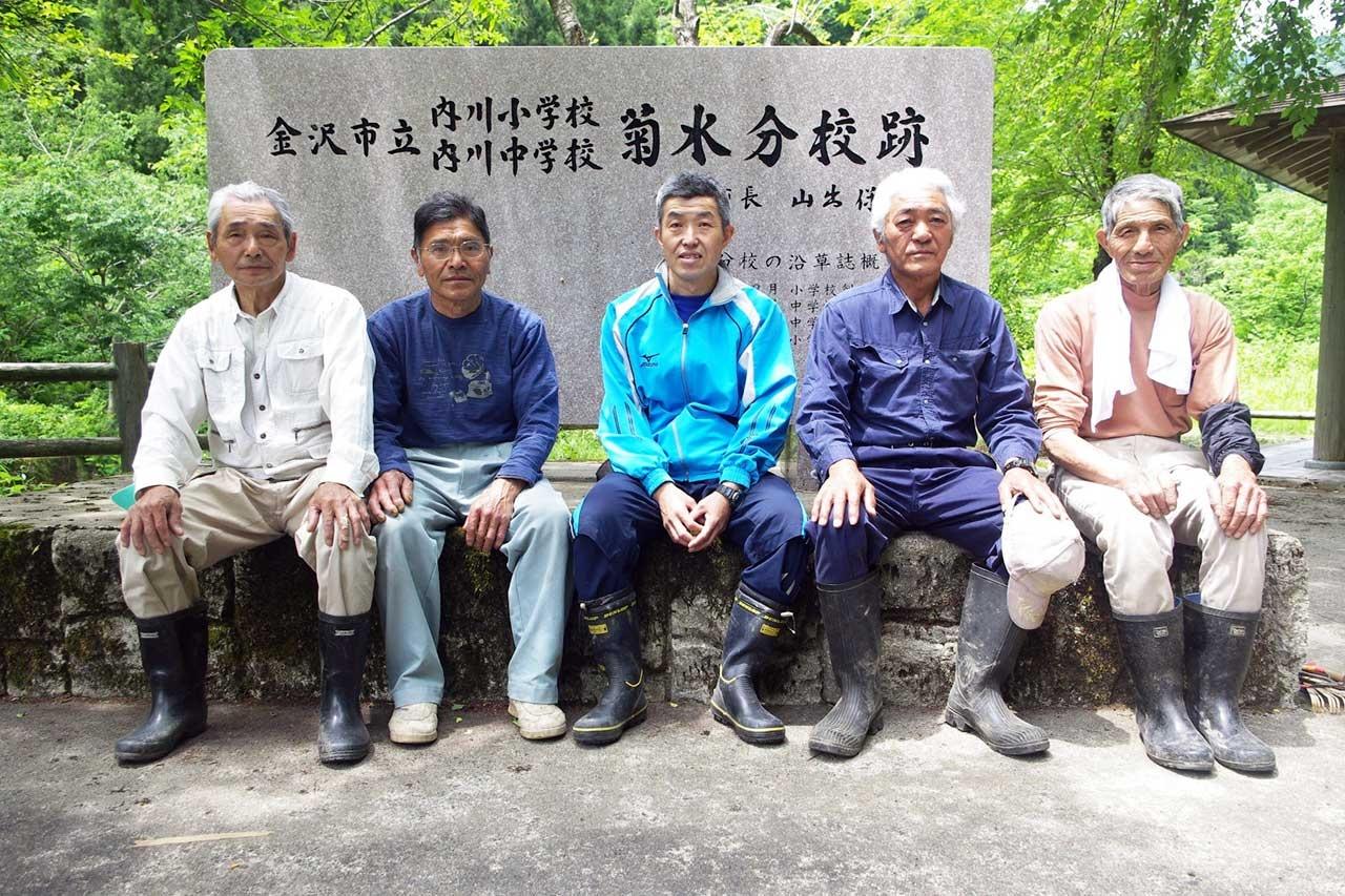 善光寺谷があったと伝えられる旧後谷村「菊水郷友会」の面々。「水源を守る」草刈りボランティアを終え、パチリ(5.23撮影)