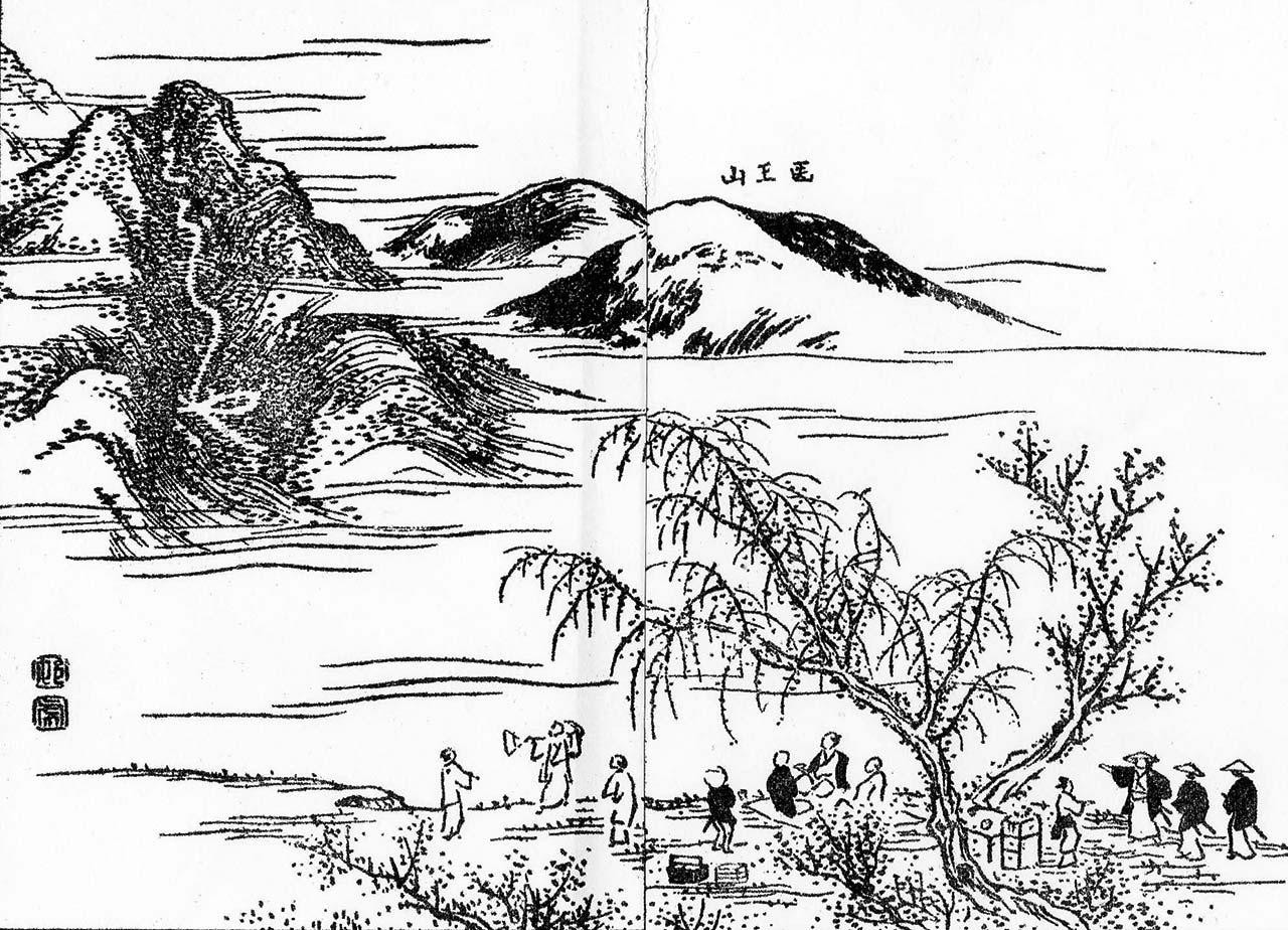 鶴舞谷から見る「みうらやの路」(『北国奇談巡杖記』より)