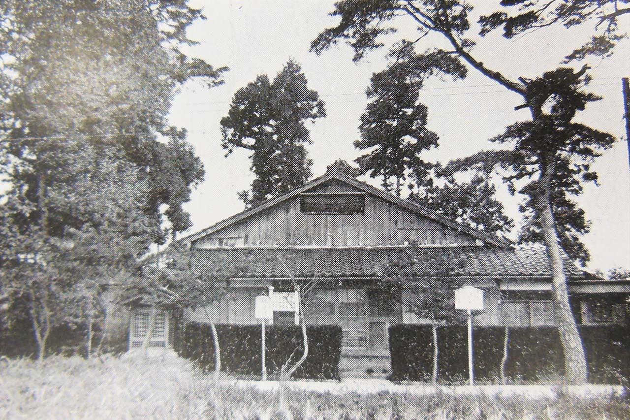皇恩軒(『富山市史』1936年より)