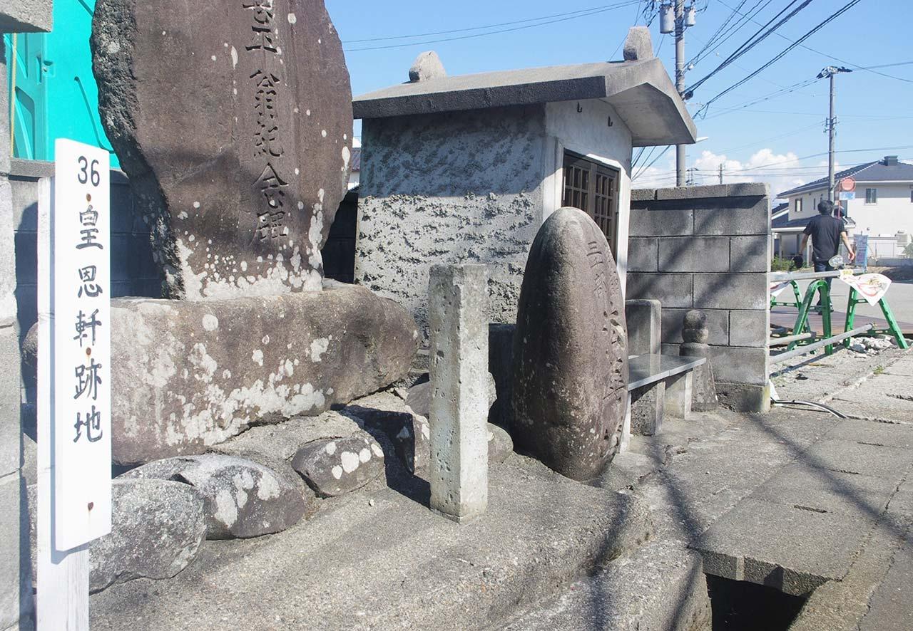 尼寺があった「皇恩軒跡地」=富山市五福