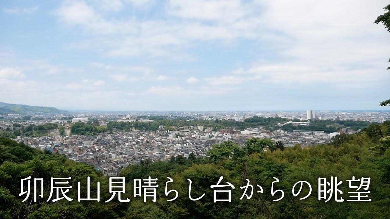 卯辰山見晴らし台から見る金沢の地形 #001