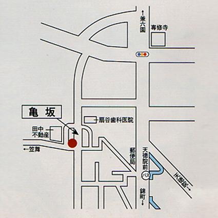 亀坂略図 2016(丸本由美子著『加賀藩救恤考』付録より)