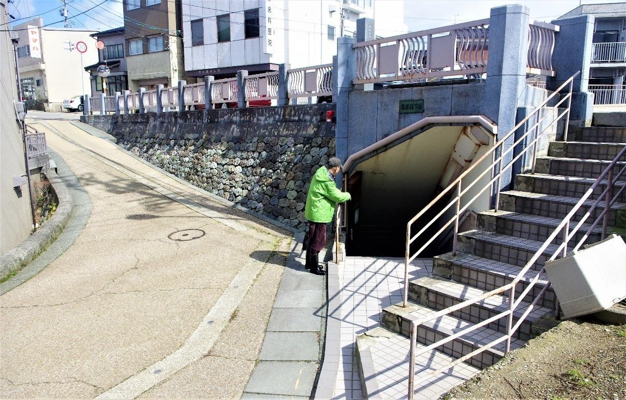 亀坂の写真