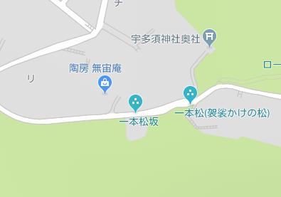 地図に描かれた一本松坂(Googleマップより)