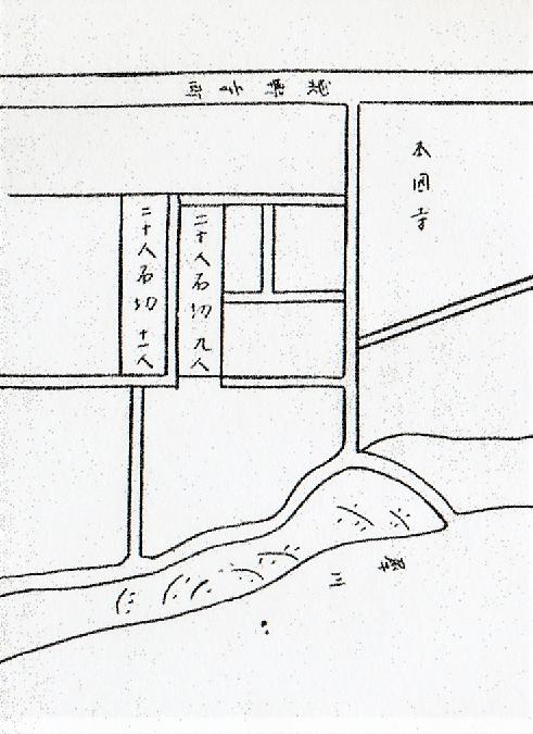 延宝金沢図に描かれた石伐町(「金澤古蹟志」より)
