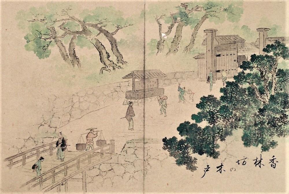 加賀藩年中行事図絵『香林坊の木戸』(金沢大附属図書館蔵)より