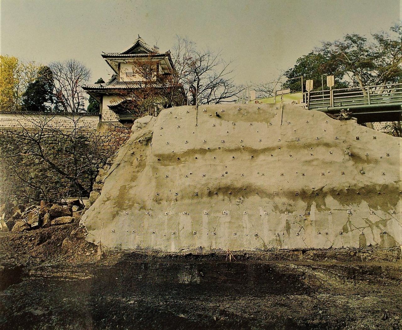 土橋坂の面影を残す土橋の断面。左上は石川門菱櫓(1993年)=県立埋蔵文化財センター報告書より